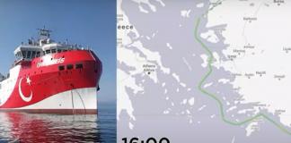 """Η τουρκική κανονικότητα του """"γκριζαρίσματος"""" – Από τις νησίδες στις θάλασσες, Θέμης Τζήμας"""