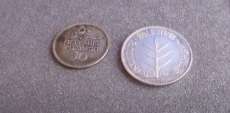 Το γρόσι στην ελληνική επανάσταση, Αθανάσιος Μπουντάλης