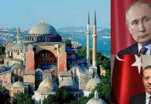 """Αγιά Σοφιά: """"Λαδάκι"""" το Κρεμλίνο – """"Ξυδάκι"""" ο Πατριάρχης Μόσχας, Βαγγέλης Σαρακινός"""