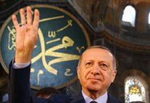 Ευρωπαϊκή καταδίκη του Ερντογάν για την Αγιά Σοφιά – Εκκλήσεις για τη Λιβύη