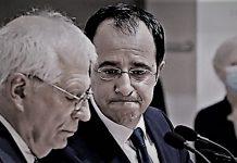 Πως η Λευκωσία αξιοποιεί την πρωτοβουλία Μπορέλ για την ΑΟΖ, Πέτρος Ζαρούνας