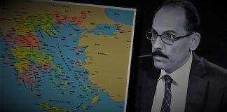Παγίδα για εφ' όλης της ύλης διαπραγμάτευση στήνει η Τουρκία, Αντωνία Δήμου