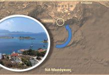 Καστελλόριζο: Το γαλατικό χωριό της Μεσογείου, Ηρακλής Καλογεράκης