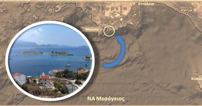 Καστελλόριζο και ΑΟΖ – Συμφέρει την Ελλάδα η δικαστική διευθέτηση; Χάρης Τσιλιώτης