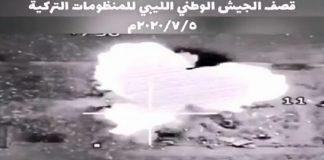 Ποιοι και πως βομβάρδισαν τους Τούρκους στη βάση αλ Ουατίγια, Νεφέλη Λυγερού