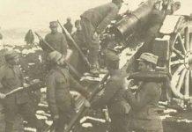 Από τη Συνθήκη των Σεβρών στη Μικρασιατική Καταστροφή, Βλάσης Αγτζίδης