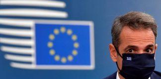 Η Σύνοδος Κορυφής έδειξε σε ποια ΕΕ ανήκουμε – Τι μπορούμε να κάνουμε, Παντελής Οικονόμου