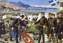"""Ας πούμε στη Δύση ότι και η Ελλάδα μπορεί να γίνει δύναμη """"αστάθειας""""..., Παντελής Καρύκας"""