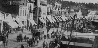 Οι Έλληνες στην ύστερη Οθωμανική Αυτοκρατορία – Οικονομική ισχύς και εθνική συνείδηση, Βλάσης Αγτζίδης