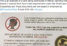 """Οι αντιστασιακοί της μάσκας πιέζουν γιατρούς για """"χαρτί εξαίρεσης"""", Ολγα Μαύρου"""