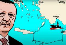 Τα συν και τα πλην της συμφωνίας με την Αίγυπτο, Γιώργος Τσιτσιλιάνος