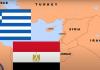 """Με τη μερική οριοθέτηση η Αθήνα έβαλε την Κύπρο στο """"μπαούλο"""", Κώστας Βενιζέλος"""