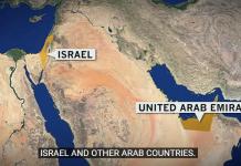 Η συμφωνία Ισραήλ-Εμιράτων είναι προάγγελος, αλλά και μήνυμα προς τον Ερντογάν, Γιώργος Λυκοκάπης