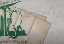 Σχετίζεται ο πόλεμος Ισραήλ-Χεζμπολάχ με την έκρηξη στην Βηρυτό;, Γιώργος Λυκοκάπης