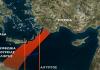 Γιατί αντιδρά η Τουρκία στην ελληνοαιγυπτιακή συμφωνία, Κώστας Βενιζέλος