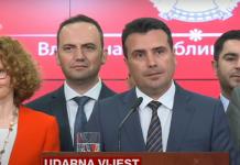 ο μετεκλογικό παρασκήνιο στα Σκόπια – Ο Ζάεφ ψάχνει εταίρο, Φώτης Τεγόπουλος