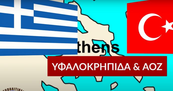 Why this Greek-Turkish negotiation will also fail, Nefeli Lygerou
