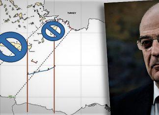 Πως ο Δένδιας έκανε σημαία το διεθνές δίκαιο και το κακοποίησε, Γιώργος Μαργαρίτης