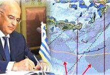 """Η Ελλάδα """"έκαψε"""" κυριαρχικό δικαίωμα στο βωμό του τουρκολυβικού μνημονίου, Αναστάσιος Λαυρέντζος"""
