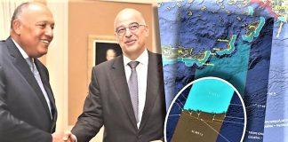 Η Ελλάδα παραχώρησε 17,66% της ΑΟΖ που θα της έδινε η μέση γραμμή! – Αναλυτικά στοιχεία και χάρτες, Σταύρος Λυγερός
