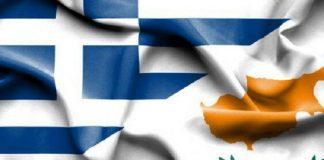 Κοινός βηματισμός Αθήνας-Λευκωσίας στη ΕΕ για Λευκορωσία και Τουρκία, slpress