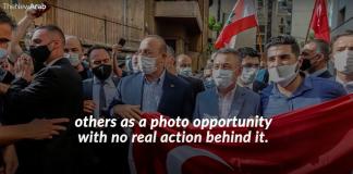 Ο νεοοθωμανισμός στον Λίβανο – Ο Ερντογάν οπλίζει σουνίτες, Γιώργος Λυκοκάπης