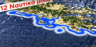 Παγίδα και για τους δύο ο ελληνοτουρκικός πόλεμος, Δημήτρης Κωνσταντακόπουλος