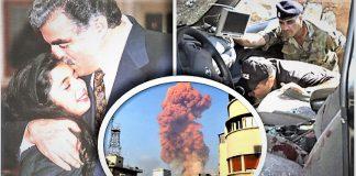 Συνδέεται η απόφαση για τη δολοφονία Χαρίρι με την διπλή έκρηξη στη Βηρυτό;; Μαρία-Ντανιέλλα Μαρούδα