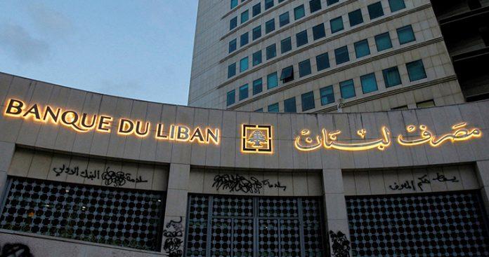 """Αρπακτικά εντός και εκτός ορέγονται τα """"φιλέτα"""" του Λιβάνου, Αλέξανδρος Μουτζουρίδης"""