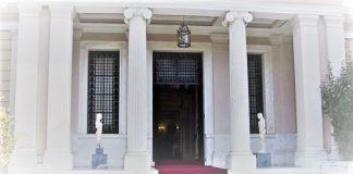 """Έχουν οι Έλληνες πολιτικοί ηγέτες """"Κα""""; – Ο Ερντογάν το δείχνει! Γιώργος Μαργαρίτης"""