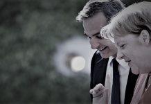 Το παρασκήνιο της ελληνοτουρκικής κρίσης – Πέντε κρίσιμες παράμετροι, Αλέξανδρος Τάρκας