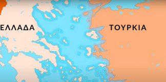 Και η γεωλογία απορρίπτει την τουρκική θέση για την υφαλοκρηπίδα, Κώστας Παπαβασιλείου
