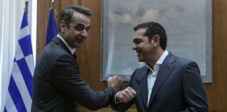 Μητσοτάκης: Είσαι αποτυχημένος τέως πρωθυπουργός – Τσίπρας: Έχεις ύφος γυμνασιάρχη, slpress