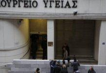 Τι χρειάζεται η δημόσια υγεία για να αντιμετωπίσει το δεύτερο κύμα, Αντώνης Δημόπουλος