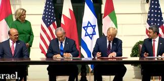 Εμπρός στον δρόμο που χάραξαν τα Εμιράτα! – Ποια αραβικά κράτη ακολουθούν, Μηνάς Λυριστής
