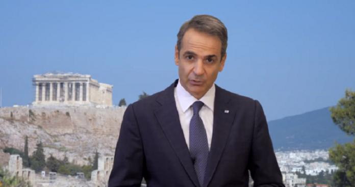 Διεργασίες στα Ελληνοτουρκικά – Η τοποθέτηση Μητσοτάκη στον ΟΗΕ και το μήνυμα Πομπέο, slpress