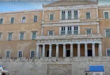 Τα 8 στάδια ανόδου και πτώσης των Πολιτισμών – Σε ποιο στάδιο βρίσκεται η Ελλάδα, Σωτήρης Καμενόπουλος