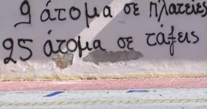 Η εκπαίδευση έχει ανάγκη μεταρρυθμίσεων όχι παιδονόμων, Ελευθέριος Τζιόλας