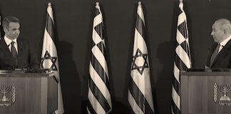 """Να προεκταθεί η """"γραμμή"""" Ισραήλ-Κύπρος-Ελλάδα έως τη Βιέννη, Μάκης Ανδρονόπουλος"""