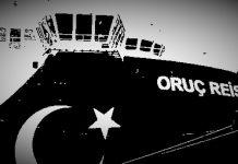 Η τουρκική υπερεπέκταση δημιουργεί ευκαιρία για την Ελλάδα, Γιώργος Ηλιόπουλος