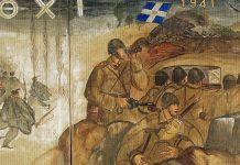 Ο ζωγράφος Ρέγκος, ο ναΐσκος του Αγίου Στυλιανού και ο ναζί Μέρτεν, Δημήτρης Παυλόπουλος