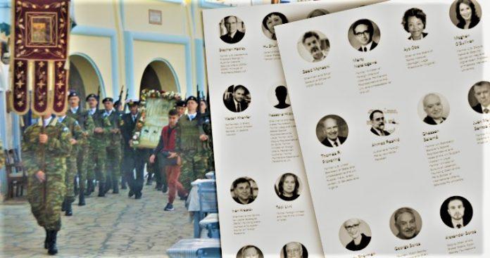 Ποιοι Ευρωπαίοι ζητούν αποστρατιωτικοποίηση των ελληνικών νησιών, Βαγγέλης Γεωργίου