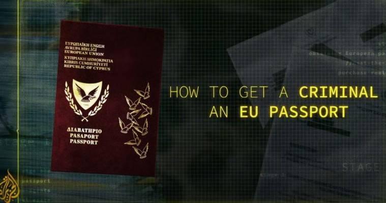 Η κατάργηση των πολιτογραφήσεων, αυτοκατάργηση της κυπριακής κυβέρνησης, Κώστας Βενιζέλος