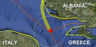 Στή Χάγη για την ΑΟΖ με την Αλβανία – Ποια θα είναι τα επόμενα βήματα, slpress