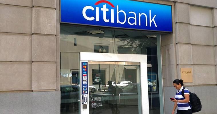 """Οι """"τρύπες"""" στη Citibank έφεραν καμπάνα 400 εκατομμυρίων"""