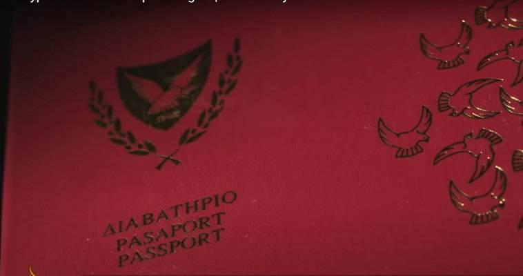 """Διασυρμός με τα """"χρυσά διαβατήρια"""" – Πιάστε τους κλέφτες και αφήστε τα μασκαραλίκια, Κώστας Βενιζέλος"""