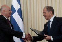 Η επίσκεψη Λαβρόφ και τα σαφή μηνύματα της Αθήνας, slpress