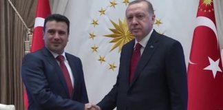 Από το Μακεδονικό στα ελληνοτουρκικά – Η αντιστροφή ρόλων, Αντώνης Παπαγιανίδης