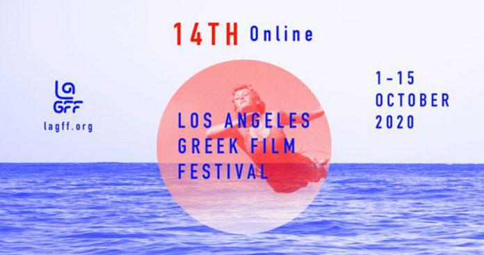 Ελληνικές ταινίες στην καρδιά του παγκόσμιου κινηματογράφου