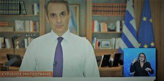 Άσφαιρο το διάγγελμα Μητσοτάκη και για πανδημία και για οικονομία, Δημήτρης Χρήστου